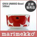 marimekko ( マリメッコ ) OIVA UNIKKO BOWL ウニッコ ボウル 500ml / ホワイト・レッド 【RCP】.