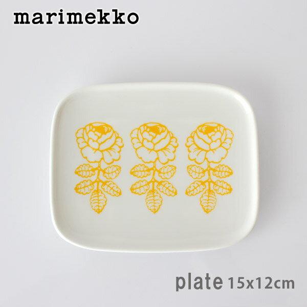 marimekko ( マリメッコ ) VIHKIRUUSU ( ヴィヒキルース ) プレート 15x12cm / ホワイト×イエロー 【 正規販売店 】.