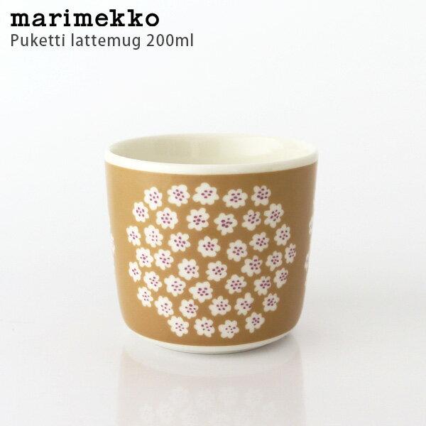 marimekko ( マリメッコ ) ラテマグ 【 単品 】 Puketti ( プケッティ ) コーヒーカップ 200ml / ベージュ×ホワイト×ライラック 【 日本限定 】【 正規販売店 】