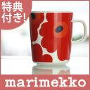 marimekko(マリメッコ)/マリメッコ ウニッコ マグカップ/レッド【楽ギフ_包装】【楽ギフ_のし】.