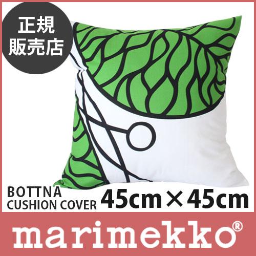【 メール便 送料無料 】 marimekko ( マリメッコ ) BOTTNA / ボットナ クッションカバー 45×45cm(ファスナータイプ)/ ホワイト&グリーン (クッション中綿なし) .