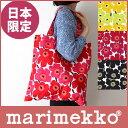 【日本限定】marimekko ( マリメッコ ) トートバッグ MINI UNIKKO eco bag ( ミニ ウニッコ エコバッグ ) ファブリックバッグ 全3色 【RCP】.