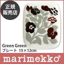 marimekko ( マリメッコ ) OIVA GREEN GREEN plate グリーングリーン プレート 15cm×12cm / ホワイト×グレー×ブラ...