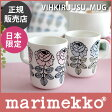 【 予約 】【 正規販売店 】 marimekko ( マリメッコ ) VIHKIRUUSU ( ヴィヒキルース ) マグカップ 【 日本限定 】/ 全2色 【RCP】.
