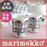【 正規販売店 】 marimekko ( マリメッコ ) VIHKIRUUSU ( ヴィヒキルース ) マグカップ 【 日本限定 】/ 全2色 【RCP】.