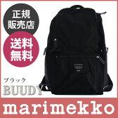 【 送料無料 】【 正規販売店 】 marimekko ( マリメッコ ) 『 Buddy ( バディ ) 』 リュック / ブラック 【あす楽対応_近畿】【RCP】.