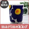 【 正規販売店 】marimekko ( マリメッコ )UNIKKO ( ウニッコ ) マグカップ / ホワイト×ダークブルー×イエロー 【あす楽対応_近畿】【RCP】.