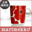 【 正規販売店 】marimekko ( マリメッコ )UNIKKO ( ウニッコ ) マグカップ / レッド 【あす楽対応_近畿】【RCP】.