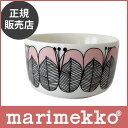 【日本限定】marimekko ( マリメッコ ) KESTIT BOWL ( ケスティト ボウル 小 ) OIVA Bowl 250ml / ピンク 【RCP...
