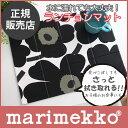 marimekko ( マリメッコ ) Pieni Unikko プレイスマット / ホワイト×ブラック .