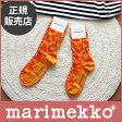 marimekko ( マリメッコ ) UNIKKO SOCKS ( ウニッコ ソックス ) Hieta 靴下 / 限定カラー オレンジ 【RCP】.