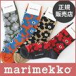 marimekko ( マリメッコ ) UNIKKO SOCKS ( ウニッコ ソックス ) Hieta 靴下 / 2016Wカラー 全4色 【RCP】.