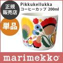 RoomClip商品情報 - 【 日本限定 】 marimekko ( マリメッコ ) ラテマグ Pikkukellukka ( ピックケッルッカ )< 単品 > コーヒーカップ (取手なし)【RCP】.