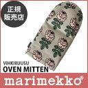 marimekko ( マリメッコ ) VIHKIRUUSU ( ヴィヒキルース ) Oven mitten オーブン ミトン / ベージュ×ピンク×グリーン ...