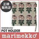 marimekko ( マリメッコ ) VIHKIRUUSU ( ヴィヒキルース ) ポットホルダー Pot holder / ベージュ×ピンク×グリーン【RC...