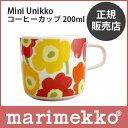 marimekko ( マリメッコ ) Mini Unikko ( ミニウニッコ ) コーヒーカップ / ホワイト×オレンジ×ピンク.