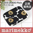 marimekko ( マリメッコ ) OIVA UNIKKO PLATE ウニッコ プレート 15cm×12cm / ホワイト・ブラック 【RCP】.