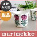 marimekko ( マリメッコ ) Vihkiruusu ( ヴィヒキルース ) ラテマグ 【 単品 】/ 全2色 【RCP】.