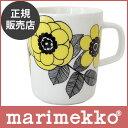 【日本限定】 marimekko ( マリメッコ ) KESTIT MUG ( ケスティト マグカップ ) 250ml OIVA mug / イエロー ( レモンイエロー )【RCP】.