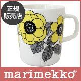 【日本限定】marimekko ( マリメッコ ) KESTIT MUG ( ケスティト マグ ) OIVA mug / イエロー ( レモンイエロー )【RCP】.