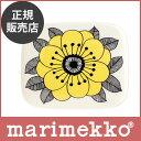【日本限定】marimekko ( マリメッコ ) KESTIT PLATE ( ケスティト プレート ) 15cm×12cm / イエロー ( レモンイエロー...