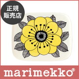 【日本限定】marimekko ( マリメッコ ) KESTIT PLATE ( ケスティト プレート ) 15cm×12cm / イエロー ( レモンイエロー )【RCP】.