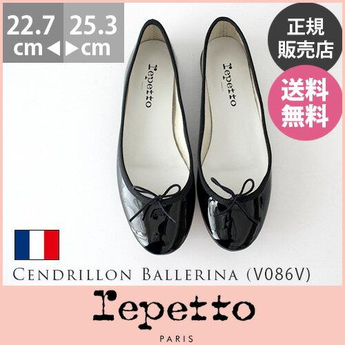 【正規販売店】 repetto ( レペット )【 V086V 】 BB Cendrillon ( サンドリオン ) パテントレザー フラット バレエシューズ /ブラック .