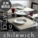【 2枚で送料無料 】【全9色】 chilewich ( チルウィッチ ) ランチョンマット LATTICE ( ラティス )  【RCP】.
