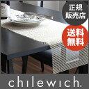 【 送料無料 】【 正規販売店 】 chilewich ( チルウィッチ ) テーブルランナー  LATTICE ( ラティス ) / 全2色 【RCP】.