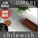 【 送料無料 】【 正規販売店 】 chilewich ( チルウィッチ ) テーブルランナー  Ombre ( オンブル )/ 全2色 .