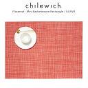 chilewich ( チルウィッチ ) ランチョンマット ミニバスケットウィーブ ( 長方形 )/ グアバ ( Mini Basketweave Rectangle / Guava ) ..