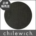 chilewich ( チルウィッチ ) ランチョンマット ミニバスケットウィーブ MINI BASKETWEAVE ROUND ( ラウンド )/ エスプレッソ .