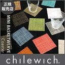 【 メール便 可 】 chilewich ( チルウィッチ ) コースター ミニバスケットウィーブ / 全16色 ( Mini Basketweave Coaster ) .