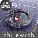 【 3枚で送料無料 】chilewich ( チルウィッチ ) ランチョンマット ミニバスケットウィーブ MINI BASKETWEAVE RESTANGLE ( 長方形 )/ ブルーベリー 【RCP】.