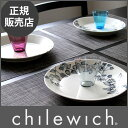 【 3枚で送料無料 】chilewich ( チルウィッチ ) ランチョンマット ミニバスケットウィーブ MINI BASKETWEAVE RESTANGLE ...