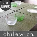 【 3枚で送料無料 】chilewich ( チルウィッチ ) ランチョンマット ミニバスケットウィーブ MINI BASKETWEAVE RESTANGLE ( 長方形 )/ ディル 【RCP】.