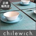 【 3枚で送料無料 】chilewich ( チルウィッチ ) ランチョンマット ミニバスケッ...