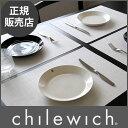 【 3枚で送料無料 】 chilewich ( チルウィッチ ) ランチョンマット ミニバスケットウィーブ ( 長方形 )/ ホワイト ( Mini Basketweave..