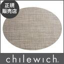 【 2枚で送料無料 】 chilewich ( チルウィッチ ) ランチョンマット ミニバスケットウィーブ ( オーバル )/ リネン ( Mini Basketweave Oval / Linen ) .