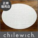 【 2枚で送料無料 】 chilewich ( チルウィッチ ) ランチョンマット ミニバスケットウィーブ MINI BASKETWEAVE OVAL ( オーヴァル )/ ..