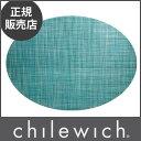 【 2枚で送料無料 】 chilewich ( チルウィッチ ) ランチョンマット ミニバスケットウィーブ ( オーバル )/ ターコイズ ( Mini Basketw..