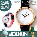 【 送料無料 】 MOOMIN ( ムーミン ) ウォッチ 腕時計 「 Little My Chasing 」 リトル ミイ Moomin Timepieces...
