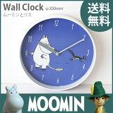 【 送料無料 】 MOOMIN ( ムーミン )ウォール クロック 壁掛け 時計「 ムーミンとリス 」 φ200mmMoomin Timepieces ( ムーミンタイムピーシーズ ) 【RCP】.