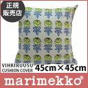 【 正規販売店 】marimekko ( マリメッコ ) Vihkiruusu ( ヴィヒキルース ) クッションカバー 45×45 (クッション中綿なし)/ ...