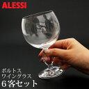 ALESSI ( アレッシィ ) Porthos ポルトス ワイングラス / 6客セット 【 正規販売店 】