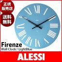 ALESSI ( アレッシィ ) Firenze ( フィレンツェ ) 掛け時計 / ライトブルー  .
