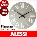 ALESSI ( アレッシィ ) Firenze ( フィレンツェ ) 掛け時計 / グレー  .