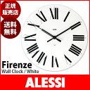 ALESSI ( アレッシィ ) Firenze ( フィレンツェ ) 掛け時計 / ホワイト  .