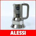 【ポイントアップ中!】【送料無料】アレッシィ エスプレッソ コーヒーメーカー 直火式 IH対応 エスプレッソマシーンALESSI ( アレッシィ ) 9090 エスプレッソコーヒーメーカー  6カップ用【smtb-ms】10P24nov10