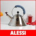 【ポイントアップ中!】【送料無料】アレッシィ bird kettle 笛吹きケトルALESSI ( アレッシィ ) バードケトル / やかん  ブルー【smtb-ms】10P24nov10